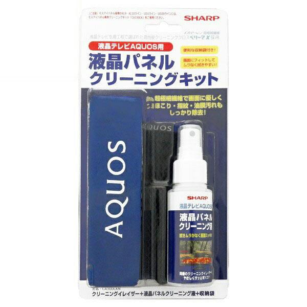CA320CK シャープ プレゼント 液晶パネルクリーニングキット AQUOSの生産工程で使われています 大きめタイプ 実際に 受賞店