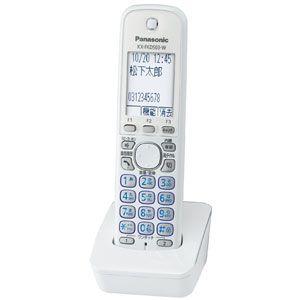 KX-FKD503-W パナソニック 漢字表示対応 DECT方式用増設子機(ホワイト) Panasonic