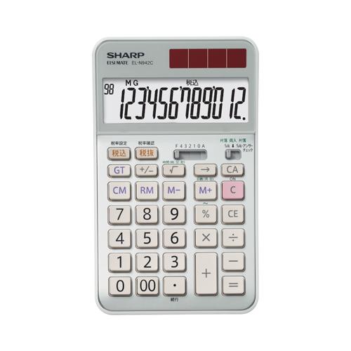 EL-N942CX シャープ 卓上電卓 12桁(実務電卓)