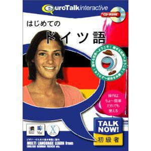 海外限定 Talk 高級な Now インフィニシス はじめてのドイツ語