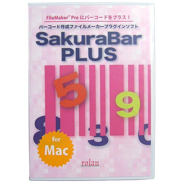 SAKURABAR PLUS FOR X MACINTOSH ローラン