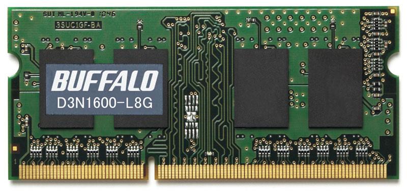 D3N1600-L8G バッファロー PC3L-12800(DDR3L-1600) 204Pin S.O.DIMM 8GB 低電圧対応メモリ