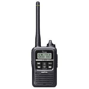 IC-DPR3 アイコム デジタルトランシーバー 資格不要/登録局対応 iCOM