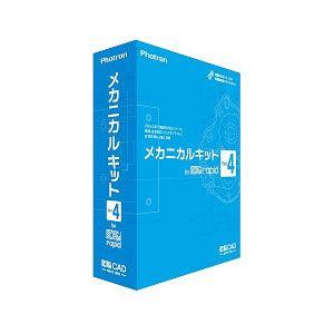 メカニカルキット for 図脳RAPID Ver.4 フォトロン
