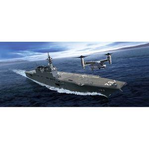 【再生産】1/350 艦船シリーズ 海上自衛隊 ヘリコプター搭載護衛艦 いせ【350艦船】 フジミ