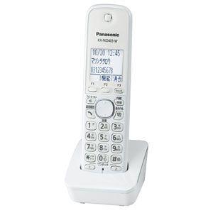KX-FKD403-W パナソニック カナ表記 DECT方式用増設子機(ホワイト) Panasonic