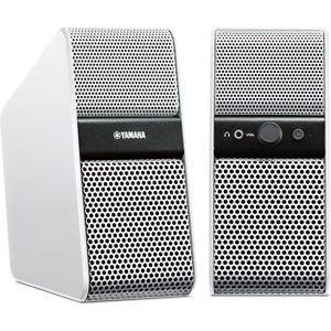 NX-50-W ヤマハ パワードスピーカー(ホワイト) YAMAHA NX-50