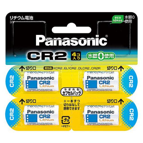 バースデー 記念日 ギフト 贈物 お勧め 通販 CR-2W 4P パナソニック カメラ用リチウム電池 CR2 Panasonic 贈答 4本入 CR2W4PPA