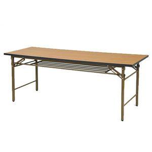 MCT-1860H 山善 会議用テーブル ハイタイプ YAMAZEN サイバーコム