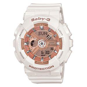 BA-110-7A1JF カシオ 【国内正規品】Baby-G Baby-G デジアナ時計 [BA1107A1JF]【返品種別A】