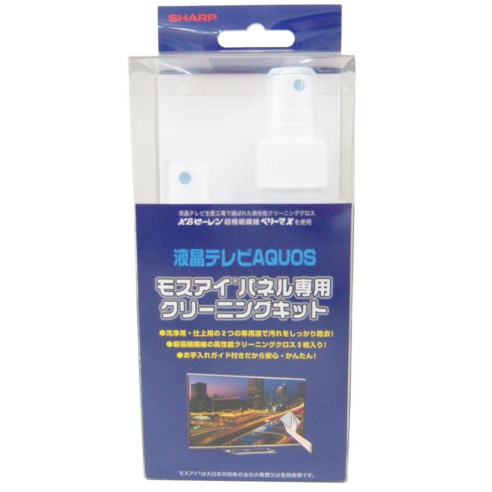 [宅送] CA330CK シャープ 海外輸入 SHARP モスアイパネル専用クリーニングキット