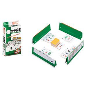 ポータブル カード麻雀 ハナヤマ ◆セール特価品◆ 時間指定不可