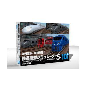 【Windows】鉄道模型シミュレーター5-10B+ マグノリア