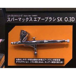 エアーブラシ ライトシリーズ SPARMAX製エアーブラシ【74801】 タミヤ