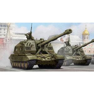 1/35 2S19 152mm自走榴弾砲 ムスタ-S【05574】 トランペッター