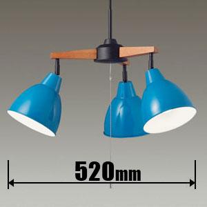 DXL-81100 ダイコー LEDシャンデリア【コード吊】 DAIKO カリフォルニアスタイル