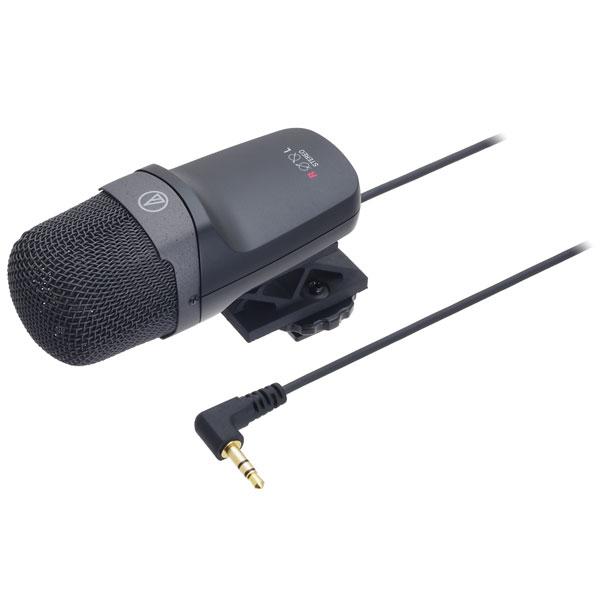 AT9945CM オーディオテクニカ ステレオマイクロホン audio-technica
