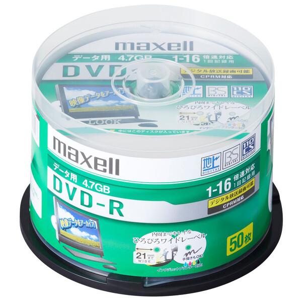 600枚 DVD-R for DATA HDDR47JNP600U 4.7GB 1回記録用 業務用パック シュリンクパック ホワイトワイドプリンタブル UME製 1-16倍速対応 データ用