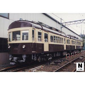 [鉄道模型]モデモ (N) NT144 江ノ島電鉄300形「304F」 チョコ電塗装(ヘッドマーク付き)(M車)