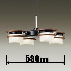 DXL-81096 ダイコー LEDシャンデリア DAIKO