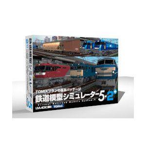【Windows】鉄道模型シミュレーター5-2+ アイマジック