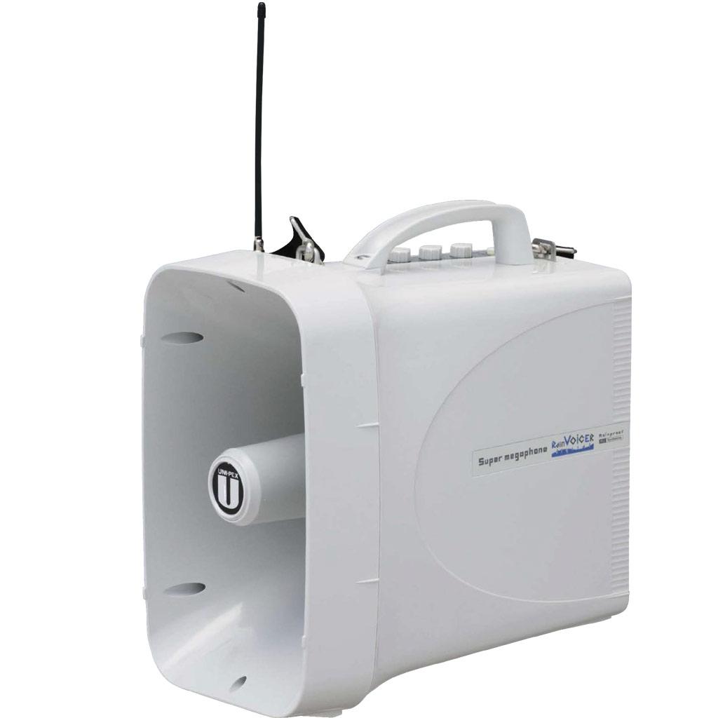 TWB-300 ユニペックス 防滴スーパーワイヤレスメガホン(ホイッスル付)【ワイヤレスチューナー内蔵】 UNI-PEX