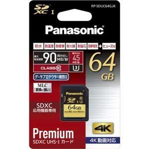 RP-SDUC64GJK パナソニック SDXCメモリーカード 64GB Class10 UHS-III