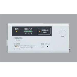SP-WL2 日立 無線LAN接続アダプター HITACHI