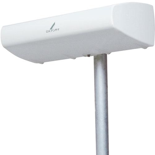 UAH750 DXアンテナ 地上デジタルアンテナ 【共同受信用】 (20素子相当)