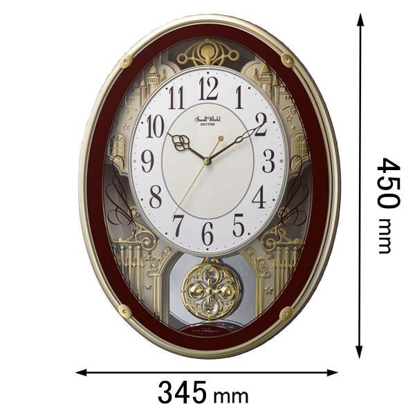 スモールワールドプラウド-06 リズム時計 アミューズ時計 4MN523RH06 [スモルワルドプラウド06]【返品種別A】