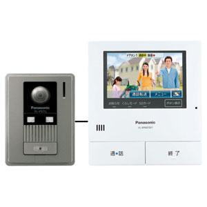 VL-SVD501KL パナソニック カラーテレビドアホン Panasonic どこでもドアホン