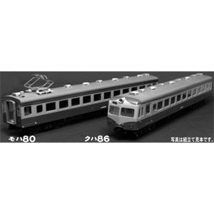 円高還元 [鉄道模型]アクラス クハ86 FH-4105 (HO) FH-4105 クハ86 300番代 (HO) 2輌セット(塗装済ボディキット), Interior-MIFUJI:1fe3bd89 --- clftranspo.dominiotemporario.com