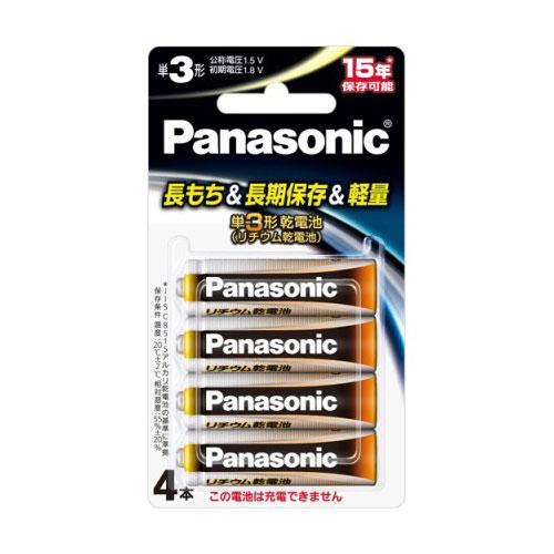 FR6HJ お歳暮 4B 40%OFFの激安セール パナソニック リチウム乾電池単3形 4本パック FR6HJ4B Panasonic