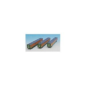 [鉄道模型]でんてつ工房 0番台湘南色 (HO) HO-002 国鉄 HO-002 115系 115系 0番台湘南色 増結3両セット, せともの本舗:efde140a --- officewill.xsrv.jp
