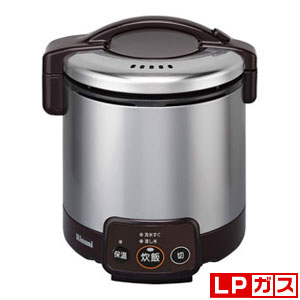 RR-050VM(DB)-LP リンナイ ガス炊飯器【プロパンガスLP用】 ダークブラウン Rinnai こがまる 5合