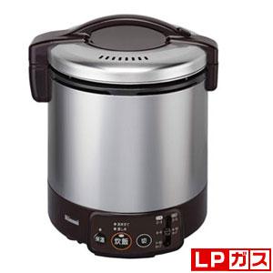 RR-100VM(DB)-LP リンナイ ガス炊飯器【プロパンガスLP用】 ダークブラウン Rinnai こがまる 1升