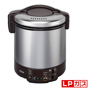 RR-100VMT(DB)-LP リンナイ タイマー付ガス炊飯器【プロパンガスLP用】 ダークブラウン Rinnai こがまる 1升