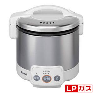 RR-030VM(W)-LP リンナイ ガス炊飯器【プロパンガスLP用】 グレイッシュホワイト Rinnai こがまる 3合