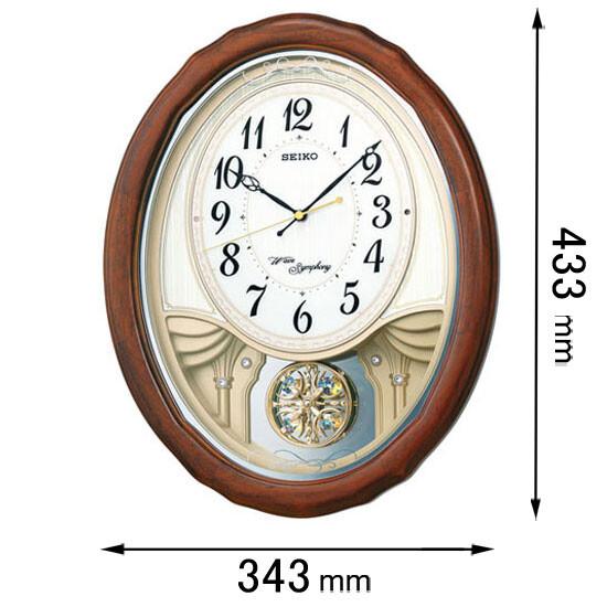 AM-257-B セイコークロック アミューズ時計 セイコーメロディ [AM257B]【返品種別A】
