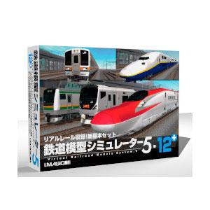 【Windows】鉄道模型シミュレーター5-12+ マグノリア