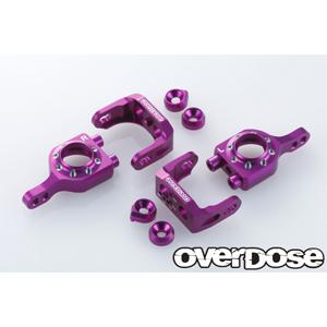 【再生産】アジャスタブルアルミアップライトセット(For Vacula A-Arm/パープル)【OD1565】 OVERDOSE
