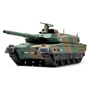1/16 電動RC組立キット 陸上自衛隊 10式戦車 フルオペレーションセット (4ch プロポ付) 【56036】 タミヤ