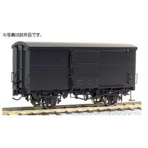 [鉄道模型]ワールド工芸 【再生産】(HO) 16番 国鉄 ワ12000形 有蓋車 組立キット