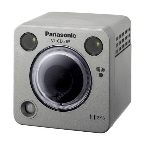 VL-CD265 パナソニック センサーカメラ Panasonic LEDライト付屋外タイプ [VLCD265]