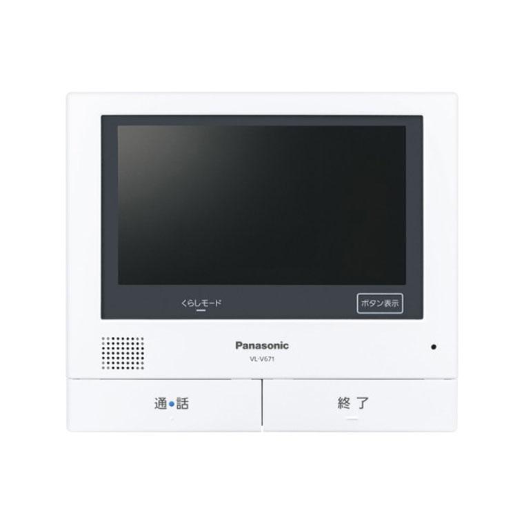 VL-V671K パナソニック テレビドアホン用増設モニター Panasonic 電源コード式・直結式兼用