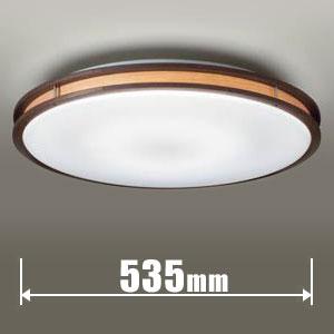 DXL-81119 ダイコー LEDシーリングライト【カチット式】 DAIKO