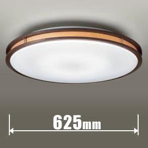 DXL-81120 ダイコー LEDシーリングライト【カチット式】 DAIKO