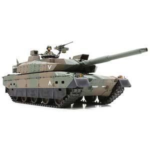 1/16 陸上自衛隊 10式戦車(ディスプレイタイプ)【36209】 タミヤ