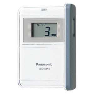 ECE1613 パナソニック ワイヤレスコール携帯受信器(本体+防沫ケース) Panasonic