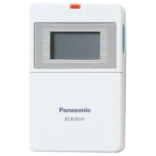 ECE1611K パナソニック ワイヤレスコール携帯受信器(本体) Panasonic